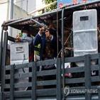 시위대,사진,만달레이,미얀마,군인