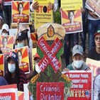 군부,인터넷,미얀마,시위대,차단,유엔,쿠데타,통신