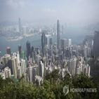 아파트,홍콩,최고가
