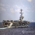 해군,코로나19,운항