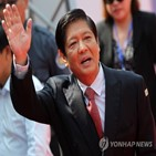 부통령,선거,필리핀,마르코스,대통령