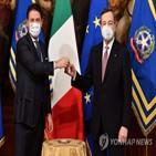 정당,내각,이탈리아,총리,회복기금,국정,지지,오성운동,사용,운영