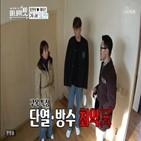 홍현희,부부,아내,구옥,건물주