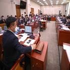 의원,대법원장,국회,김도읍