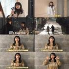 김지원,도시남녀,사랑법,촬영,이은오