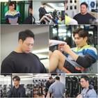 양치승,관장,성훈,특별출연,장면,방송