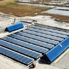 태양광,염전,개발,한전,발전,전력,생산