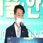 발표,차관,공급,도심,서울,후보지