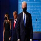 대통령,트럼프,행사,백악관,취임식,앤드루스,기지,바이든