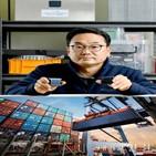 기술,개발,컨테이너,태그,스마트알에프,제품,사용