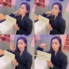 김유미,안녕,방송,캐릭터,오지은