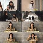 김지원,사랑법,도시남녀,촬영,이은오