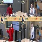 한혜진,영기,케미