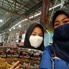 인도네시아,사업,공장,전분,대상,생산,제품,시장