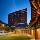 호텔,서울신라호텔,선정,가이드,5성,포브스,트래블,평가