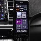택시,티머니,서비스,하이브리드,앱미터기