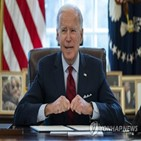 대통령,바이든,부통령,시간,백악관,집무실,생활,위해,트럼프,대유행