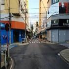 브라질,확인,상파울루시,도시,주민