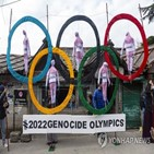 올림픽,베이징,캐나다,학살,중국