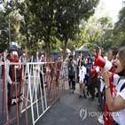 공무원,직원,미얀마,불복종,시위,참여,국영