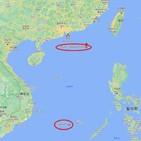 대만,군도,남중국해,훈련,배치