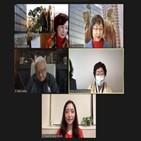 일본,문제,위안부,램지어,역사,혼다,의원,교수