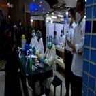 백신,접종,인도네시아,정부,상인,코로나19,시작,허용,2단계