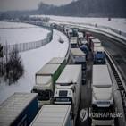 국경,독일,자동차,업체,통제,이번