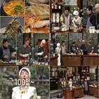 반찬,요리,39수미,레시피,특집,공개