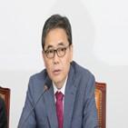 진료,대통령,곽상도,병원,경찰