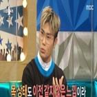김범수,무대,급성