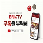 그룹,채널,지역,사투리