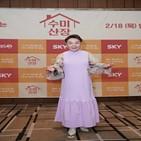 김수미,사랑,선생님,수미산