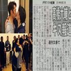 하시모토,올림픽,도쿄올림픽,조직위원장,일본,성추행,위원장