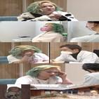 박나래,결과,라이프,혼자,한의사,검사