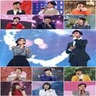 사랑,콜센타,김응수,무대,연기,갈소원,임영웅