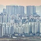 투자,공공,규제,부동산,아파트,재건축,전문가,서울,가격,지역