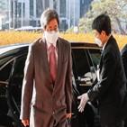 대법원장,김명수,법원장,후보,판사