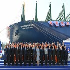 선박,컨테이너선,초대형,해운,엔진룸,컨테이너,세계,운항,스크러버,공장