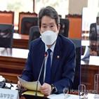 백신,상황,북한,장관