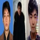 북한,기소,해커,가상화폐,법무부,달러,해킹,혐의,은행,정찰총국