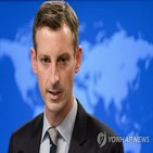 북한,위협,사이버,악의적,대북정책