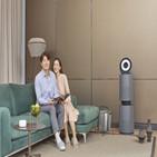 공기청정기,사용,인공지능,청정,신제품,센서,필터