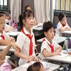 중국,학생,대학,홍콩,교육부,영국,조기유학,자료