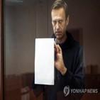 러시아,재판소,유럽인권재판소,대한,결정,판결
