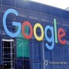 구글,뉴스,뉴스코프,계약,사용료,콘텐츠,언론