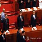 중국,양회,전인대,공산당,지도부,정협,정치,체제,정책,사안