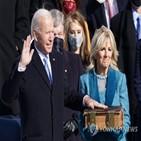 바이든,대통령,미국,트럼프,취임,과제,통화,시대,정책,억제