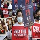 미얀마,시위,쿠데타