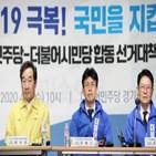 부산,발언,박형준,논란,최배근,교수